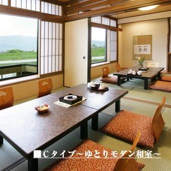 【川側】和室22畳ゆとりスタンダードタイプ(シャワー付き)