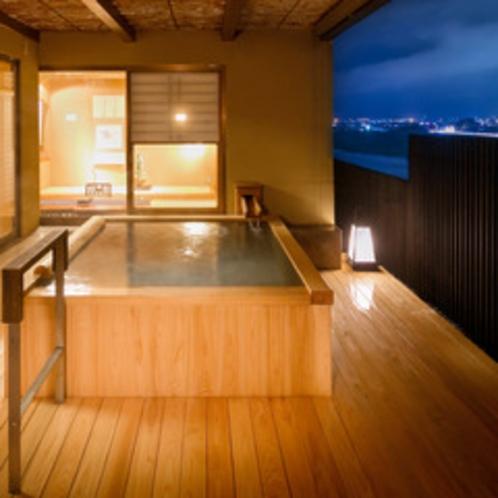 ■特別室 由布■露天風呂