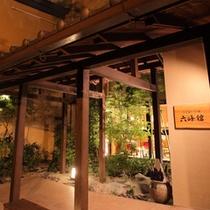 ■玄関 夜■