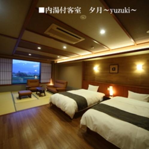 ■準特別室 夕月■8畳(ベットルーム)+8畳(リビング)檜内湯付き