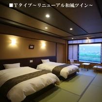 ■Tタイプ~2015年7月リニューアル★和風ツイン10畳【禁煙】