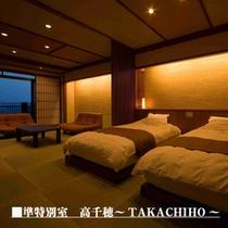 ■準特別室 高千穂■8畳(ベットルーム)+10畳(リビング)檜露天風呂付き