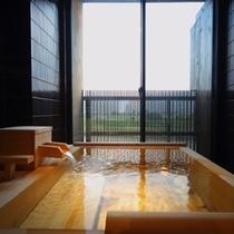 ■準特別室 日迎内湯■
