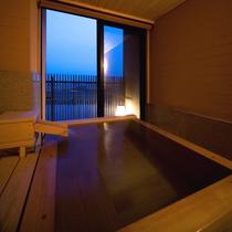 源泉かけ流し準特別室(久住)露天風呂