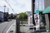 JR下諏訪駅から徒歩1分です