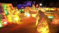 千歳・支笏湖氷濤まつり 冬の大イベント