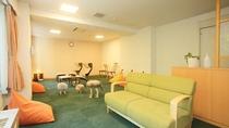 自然をイメージした空間 宿泊者専用 休憩室