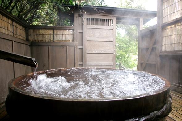 【食事なし・素泊まりプラン】最終チェックイン18:00!温泉とお泊まりのみのお手軽プラン♪
