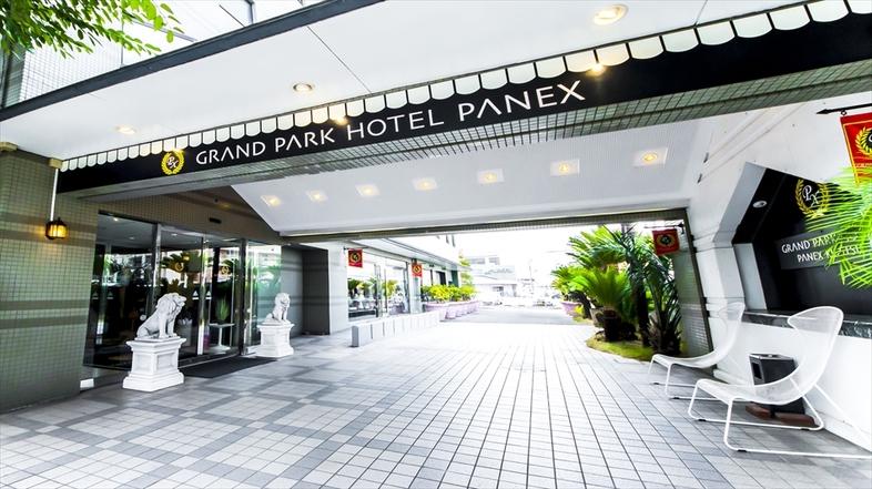 グランパークホテルパネックス君津