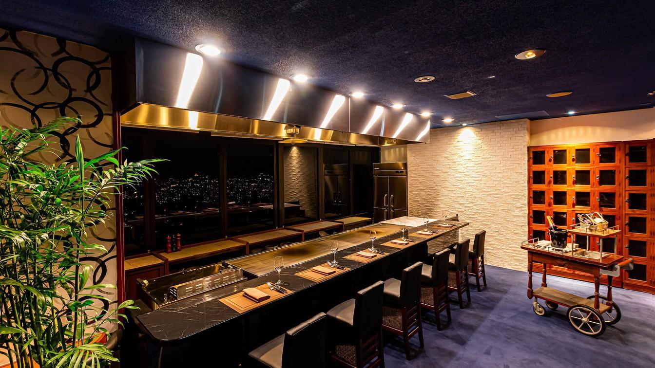 鉄板焼レストラン&Bar