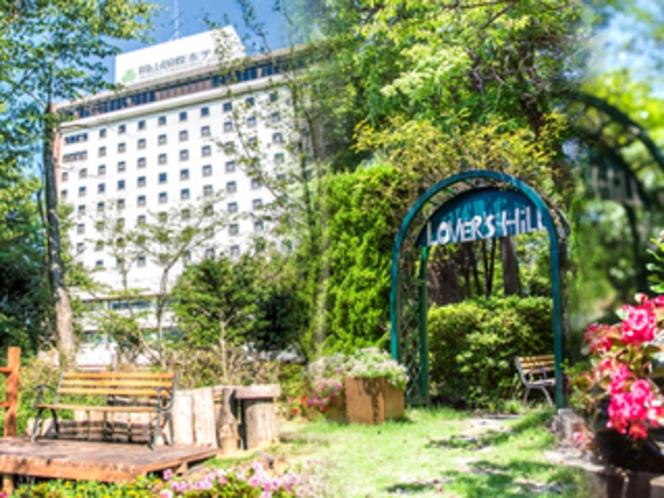 ホテルとラバーズヒル