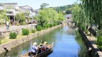 倉敷美観地区。情緒あふれる白壁の町で、川舟流しや人力車など非日常をお楽しみください。