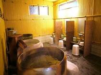 女性浴場(壺風呂付)