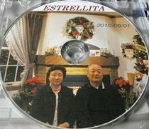 エストレリータオリジナルCD
