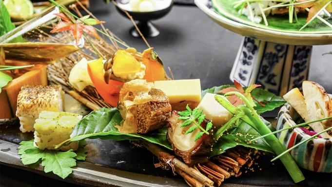 【美味小量会席◆梅ーUME】(期間限定)量は控えめ。ても「より厳選した旬の食材」を堪能