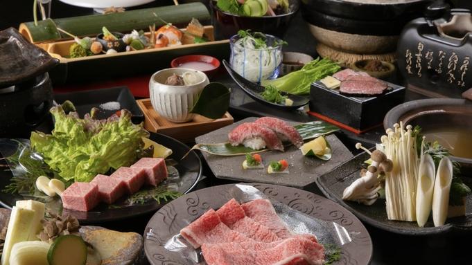 【秋冬旅セール】◆露天風呂付客室で過ごすー変幻美味・6種の飛騨牛料理フルコース