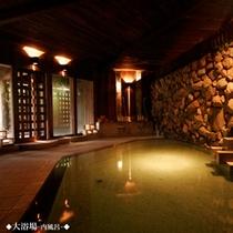 【大浴場-内風呂-】