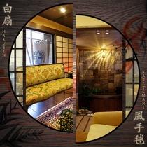 ◆スイート・白扇‐HAKUSEN‐・風手毬‐KAZETEMARI‐◆