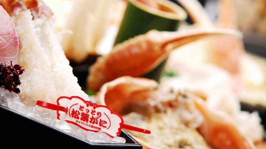 蟹のお造り
