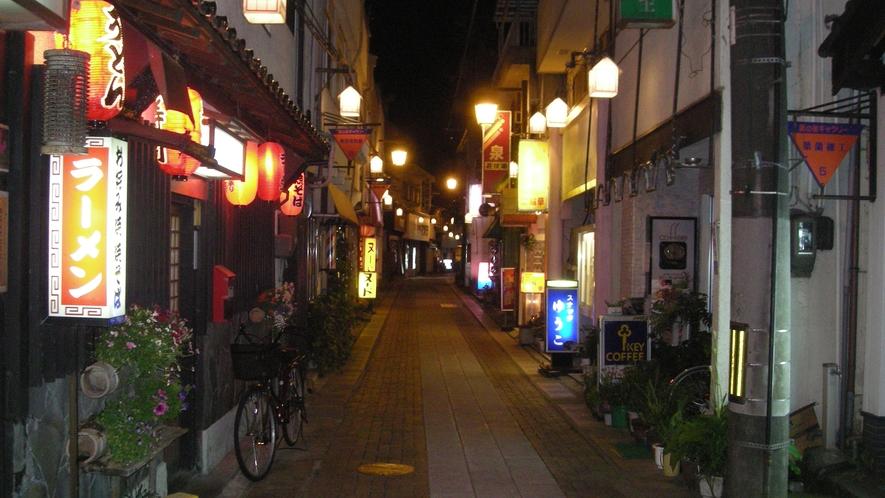 三朝温泉街/万翆楼より歩いてすぐ