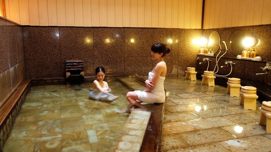 貸切風呂 [ 真珠の湯 ]  最大15名様まで
