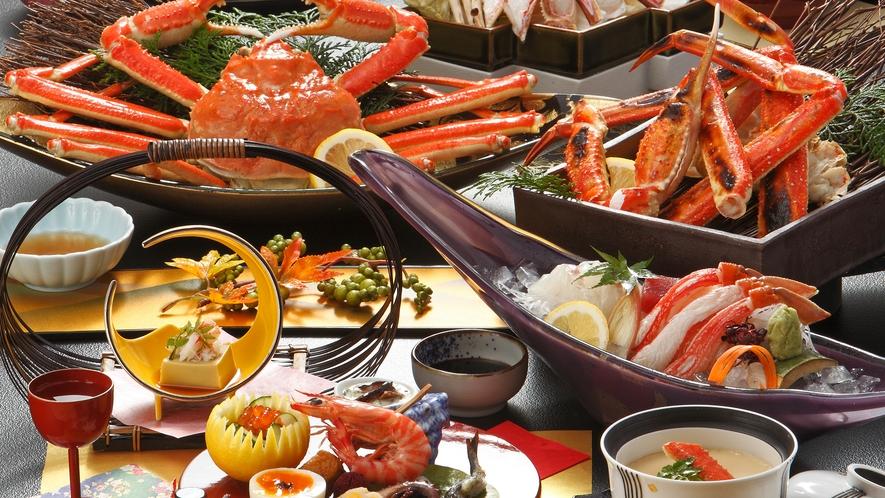 鳥取冬の味覚を代表する蟹会席