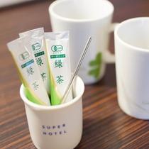 有機JAS緑茶スティックでぐっすりお寛ぎください♪