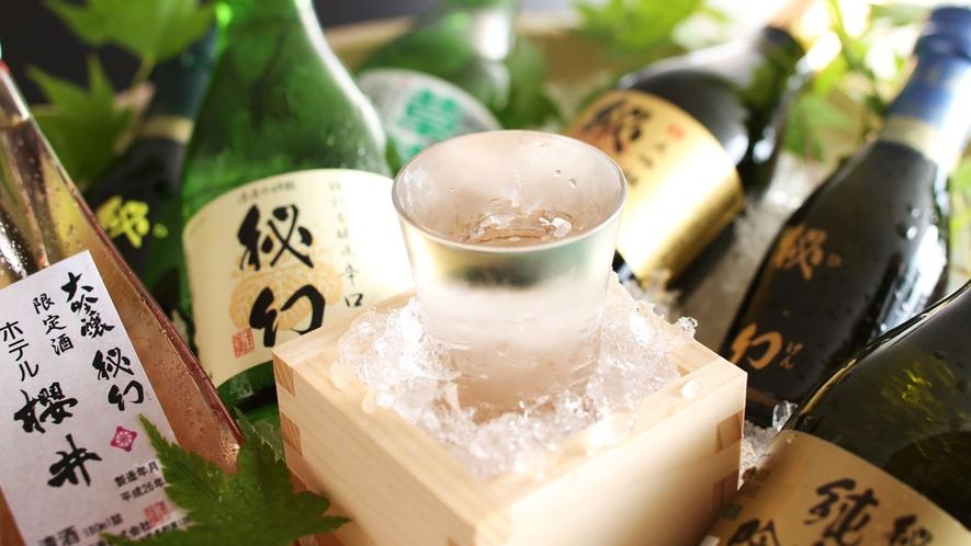 地酒・浅間酒造「秘幻」