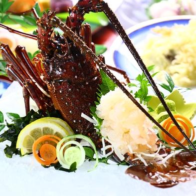 【豪華】1人1尾!伊勢海老活き造り付き海鮮料理≪朝夕個室食事処≫