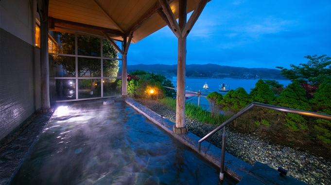 【夏秋旅セール】ポイント10倍!天然温泉と港の朝ごはんで元気をチャージ!全室Wifi完備