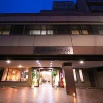 【静岡駅南口から徒歩4分】ようこそホテル盛松館へ