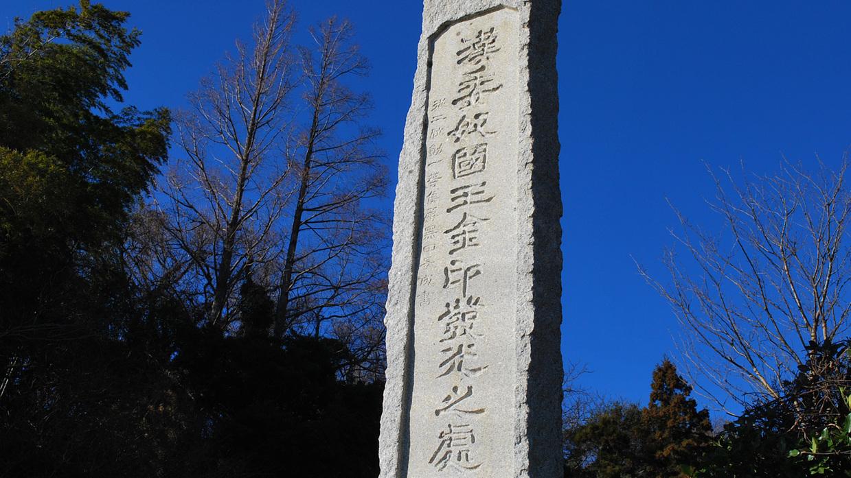 【観光】金印公園。歴史に触れながらのお散歩もオツなものです。