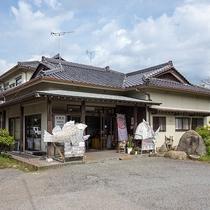 *【外観】JR西戸崎より車で15分!※送迎をご希望の際は事前にご相談ください。