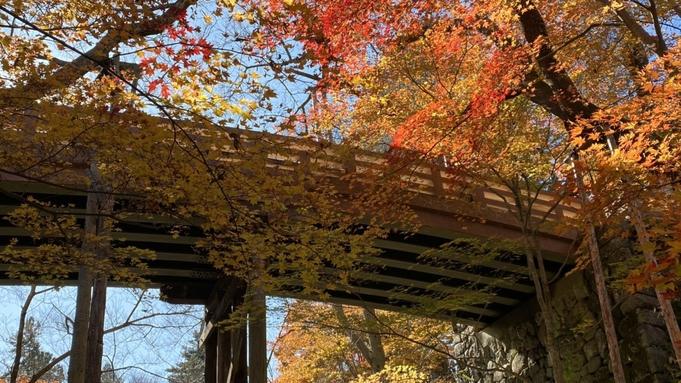 【秋旅限定10〜11月】信州紅葉の絶景を巡る。開業記念!最大25%OFF【創作信州フレンチコース】