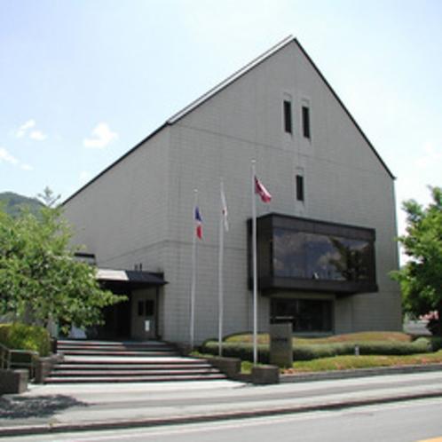 北澤美術館