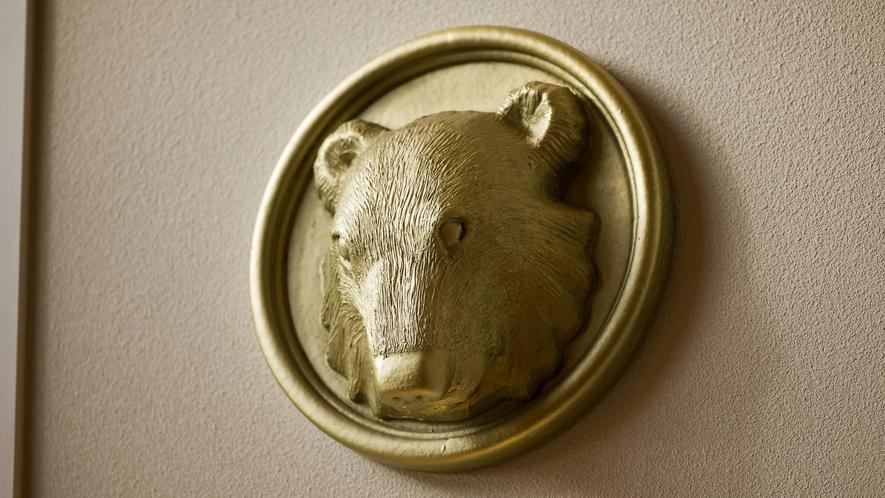 当館のシンボル 熊のモチーフ
