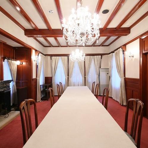 重要文化財「迎賓館」ヴィクトリア調の様式に、シンプルさを加えた「迎賓館」