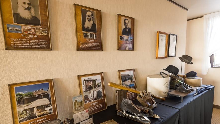 片倉家の歴史が展示された2Fギャラリー