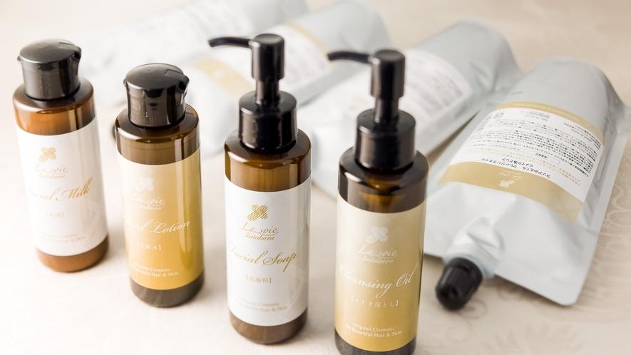 【アメニティ】ゴールデンシルク配合、質・香りにこだわったかたくらシルクホテルのオリジナル製品です。