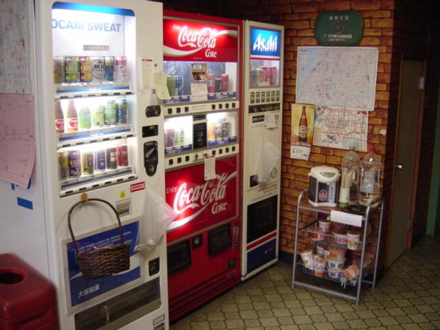 フロント自動販売機コーナー