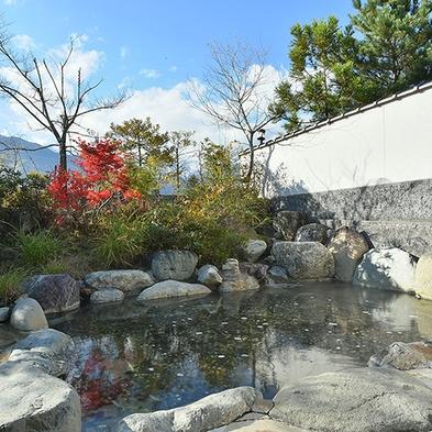 【秋冬旅セール】【1泊2食】白馬ロイヤルホテルの基本プラン
