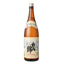 *「白馬錦」地酒を愉しむのも旅の魅力のひとつ♪