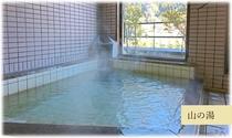 山の湯(展望風呂)