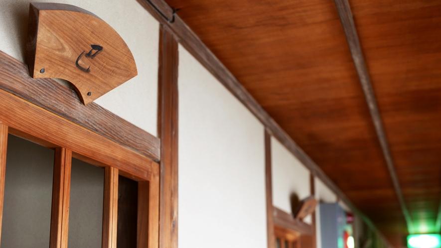 *【館内】温泉だけでなく、今の日本に数少ない純和風の木造建築もご一緒にお楽しみください。♪