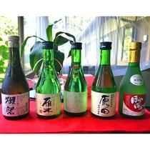 【利き酒セット】銘柄一例 山口産の名酒をご堪能ください♪