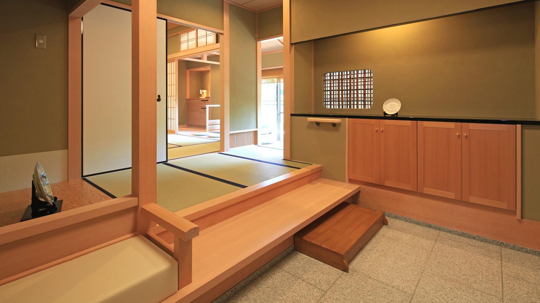 【禁煙/特別室】和洋室 玄関