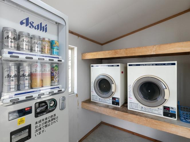 コインランドリー(有料) 乾燥機をご自由にご利用いただけます!