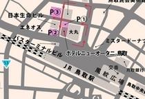 駐車場案内 矢印に沿ってお越し下さい。 当ホテルの駐車場は無料です。