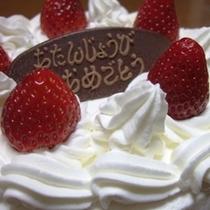 追加手配のケーキ