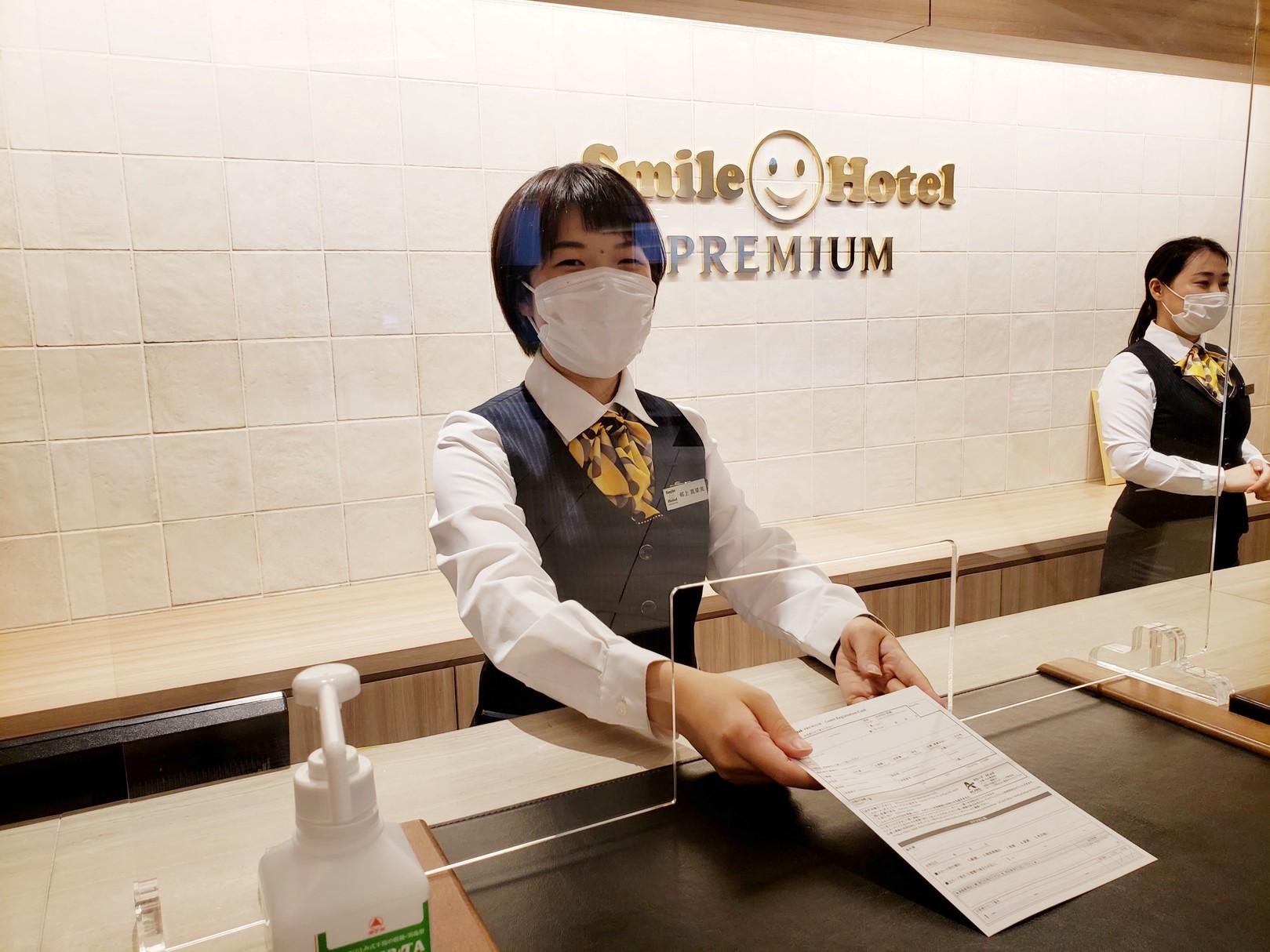 ◆マスクの着用◆